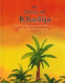 Khimar Khadija Besar 11 www onlineislamicbook