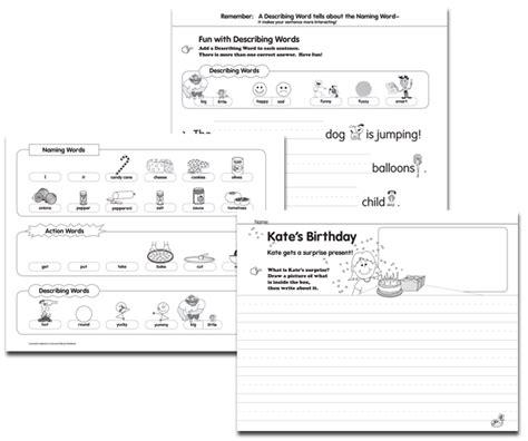Starfall Printable Worksheets by Starfall Preschool Worksheets Starfall Best Free