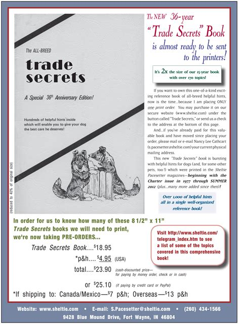 secets of the trade books trade secrets