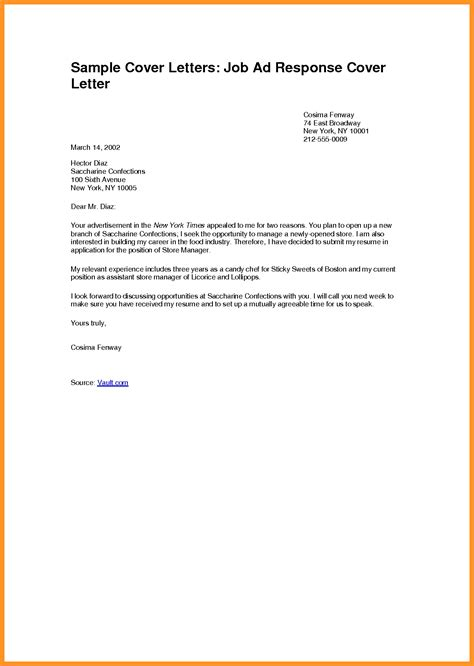 cover letter format for application cover letter for application pdf bio letter format