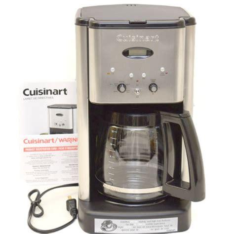 boat coffee maker cuisinart boat coffee maker brew central dcc 1200c