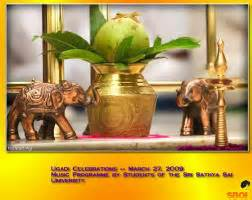 ugadi decorations at home ugadi 2009 darshan report from prasanthi nilyam