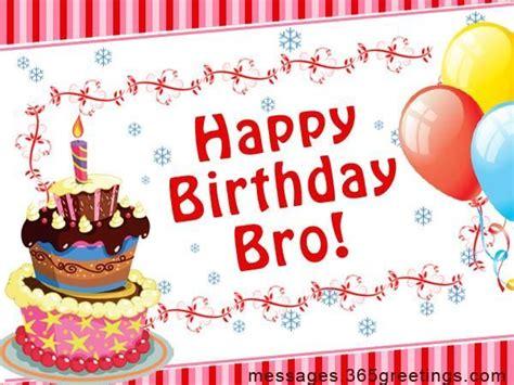 imagenes de happy birthday bro happy birthday bro pictures photos and images for