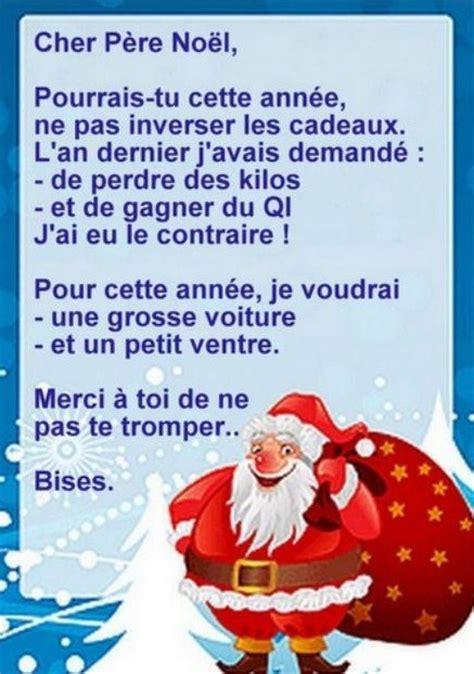 Exemple De Lettre Au Pere Noel Humoristique 3 Lettres Dr 244 Les Pour Le P 232 Re No 235 L