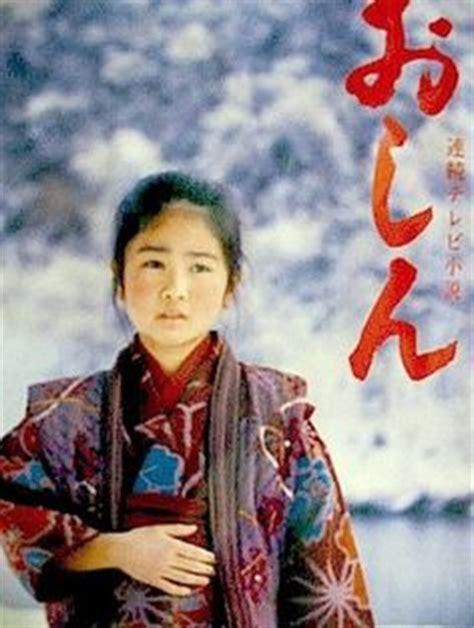 film drama oshin 1000 images about oshin on pinterest musik dramas and