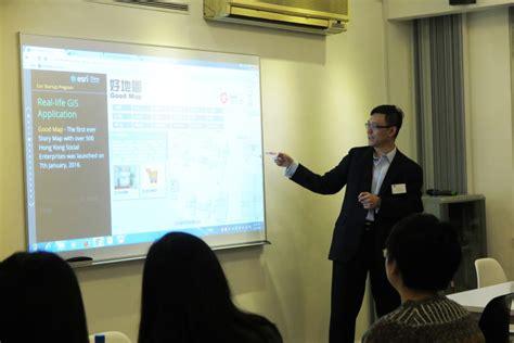sr paul tsui managing director esri china hong kong