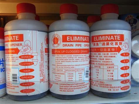 Drain Pipe Cleaner File Hk Sheung Wan 日本城 Japan Home Centre 飛魚牌 通渠水 Eliminate