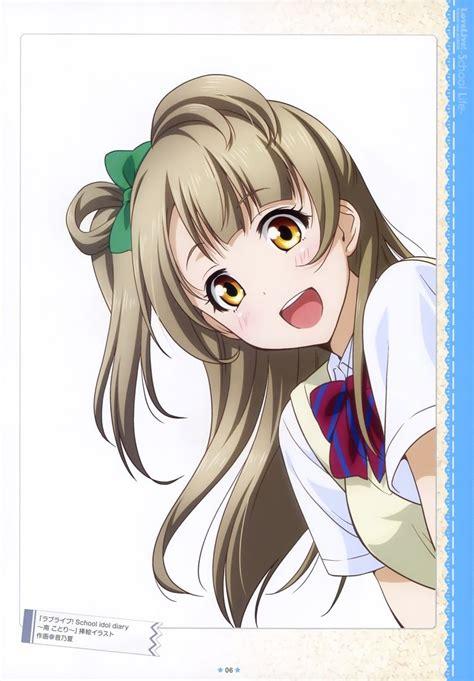 Jaket Sport Anime Live School Idol Kotori Minami Jg 288 best live images on idol schools and anime