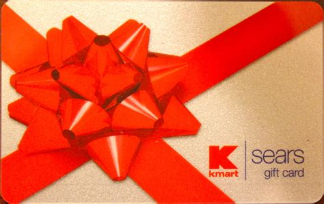 Kmart Gift Card - 10 sears or kmart gift card for sears kmart shoppers