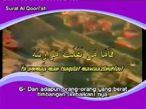 Vcd Juz Amma Anak Ahmad Saud Dan Muhammad Thoha juz amma anak anak surat al kafirun doovi