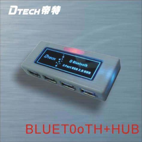 Usb Hub Bluetooth china bluetooth hub bt0032a china bluetooth usb hub