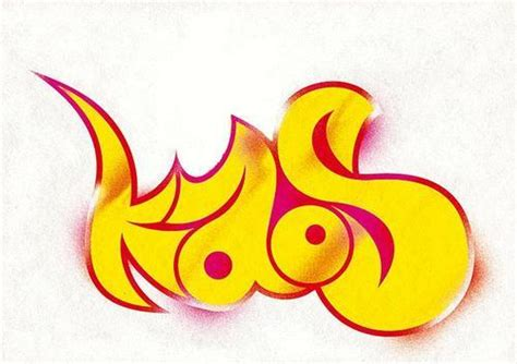 Kaos Yes Logo by Team Kaos Kaos Gaming