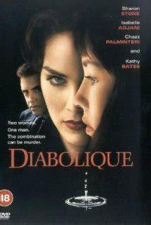 diabolique 1996 imdb diabolique dvd release date