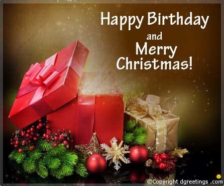 christmas birthday cards  christmas birthday   ecards