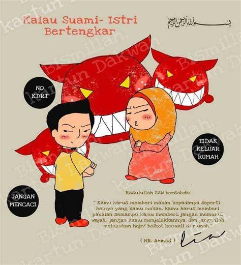 kekinian  gambar kartun romantis suami istri muslim