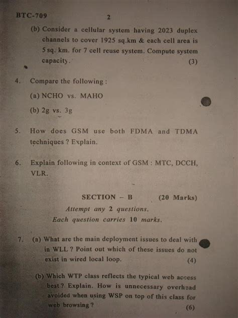 Amity Essay Test by Mobile Computing B Tech Cse Amity November 2010 Question Paper Question