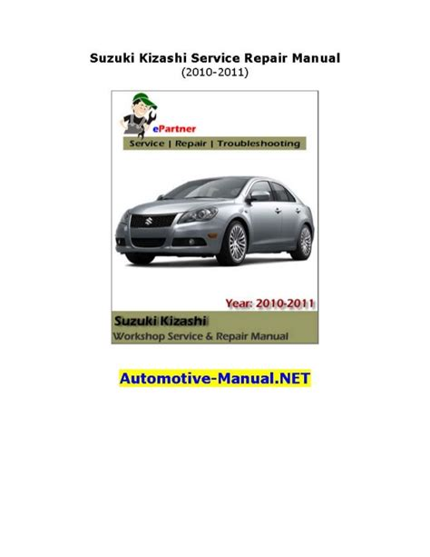 suzuki kizashi 2010 2011 service repair manual download download suzuki kizashi service repair manual 2010 2011