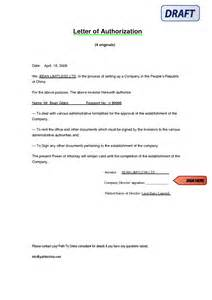 Authorization Letter Verification verification power authorization letter sample employment verification