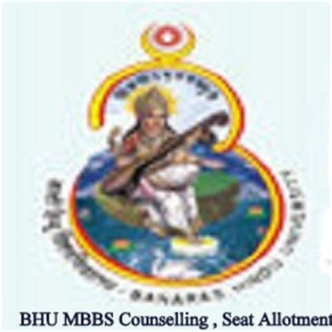 Mba From Bhu 2016 by Bhu Mbbs Counselling Dates 2017 Bds Seat Allotment Results