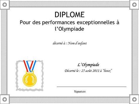 Anniversaire Olympiade Les Meilleures Id 233 Es Jeux Olympique