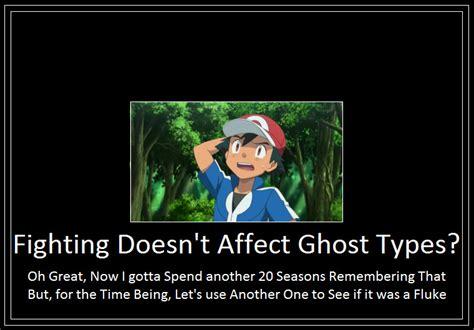 Ghost Meme - ghost pokemon memes images pokemon images