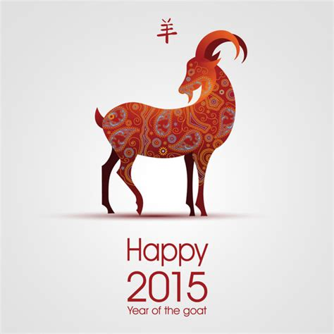 new year 2015 year of the sheep or goat 2015羊年素材 素材中国sccnn