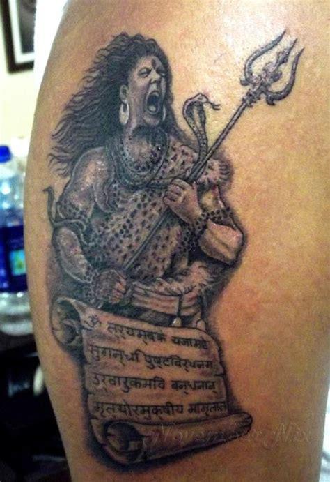body tattoo of lord shiva hindu god shiva tattoo tattoos pinterest shiva