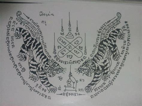 sak yant tattoo design sak yant tiger search tattoos