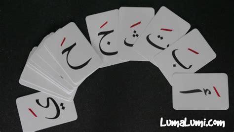 Hijayah Top 10 best inspiring hijaiyah images on islamic alphabet and educational toys
