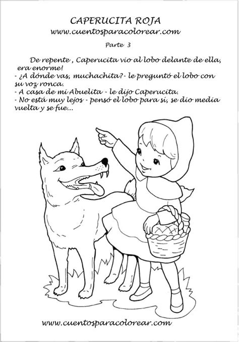 gratis libro de texto caperucita en manhattan little red riding hood in manhattan las tres edades three ages para descargar ahora cuento de caperucita roja para colorear