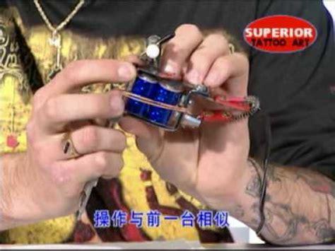 how to set up a tattoo gun how to set up a gun