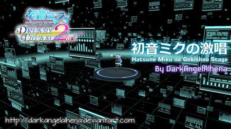 dreamy theater 2nd gekishou stage beta dl by