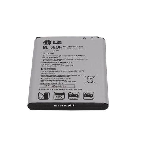 Baterai Battery Lg G2 Mini Lte Bl 59uh Original Baterai 綷 綷 綷 綷 崧 綷 綷 lg bl 59uh