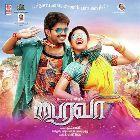 film 2017 song download bairavaa 2017 tamil movie mp3 songs free download