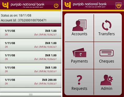 online reset pnb transaction password punjab national bank app for android review features