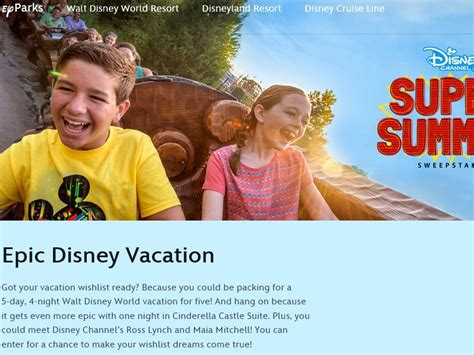 Disney Channel Summer Sweepstakes - disney channel super summer sweepstakes sweepstakes fanatics
