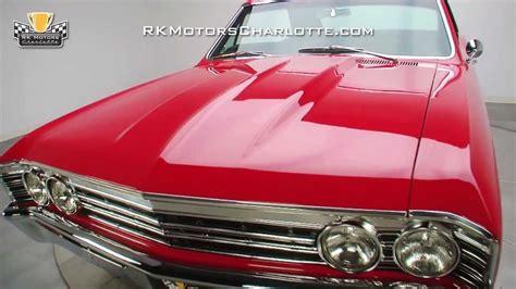 132870 1967 chevrolet chevelle sport
