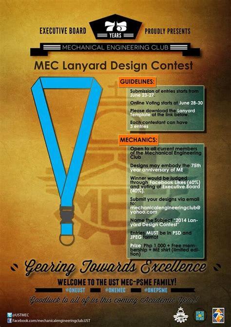 design contest twitter ust mec on twitter quot lanyard design contest 2014 lanyard