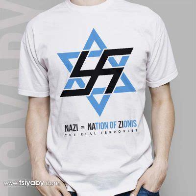 Tshirt Kaos Palestine Muslim Indonesia Support Palestine nation of zionis tsiyaby