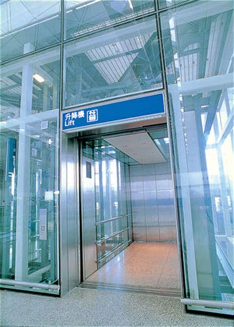 mitsubishi electric elevator logo elevators studio design gallery photo