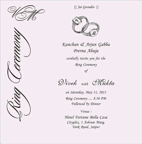 ring ceremony invitation card template free 20 free engagement invitations free psd vector ai eps