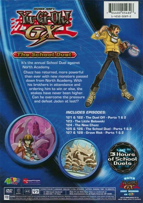 Yugioh Gx Vol 1 yu gi oh gx volume 4 dvd dvd empire
