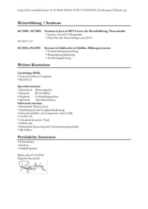 Lebenslauf Englisch Zertifikat Lebenslauf 2016
