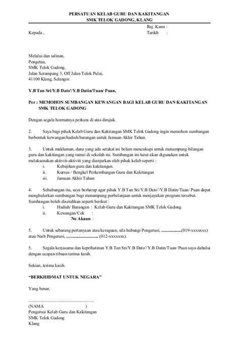 surat minta sumbangan untuk keceriaan motorcycle review