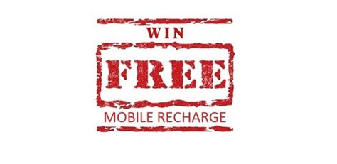 get free mobile recharge how to get free mobile recharge techfameplus