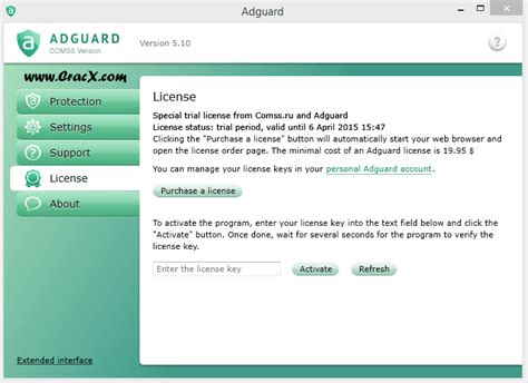 keylogger full version crack download ardamax keylogger keygen and activation patch free