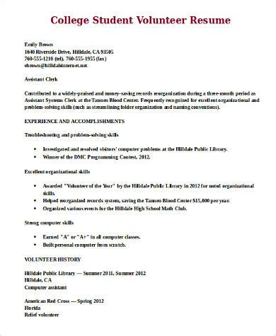 college student resume samples  ms word