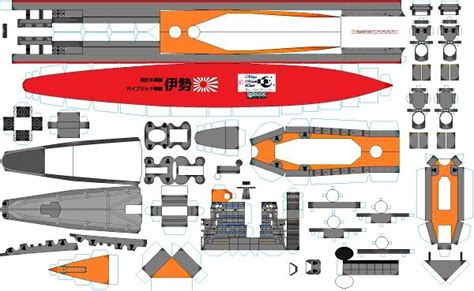 papermau ise class japanese hybrid battleship paper model