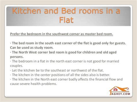 Southwest Kitchen Design vastu tips to buy or rent a flat jaghey com