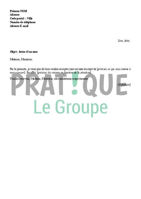 Lettre Demande De Quitter Plus Tot Lettre D Excuses Type Pratique Fr